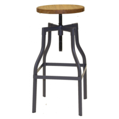 Rigour All Weather High Stool