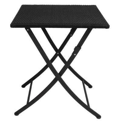 Birchall Outdoor Folding Wicker Square Table