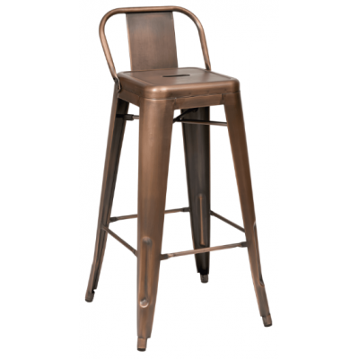 Perry Vintage Copper High Stool