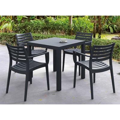 Amelia Outdoor Furniture Set